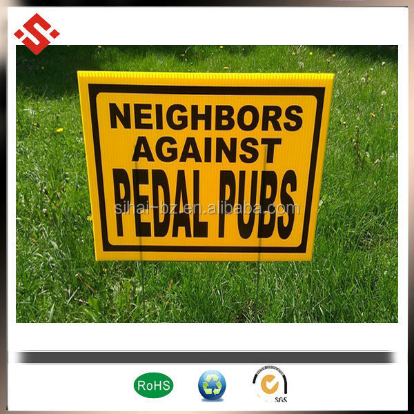 2015 pp corrugated plastic lawn sign & H stake lawn sign