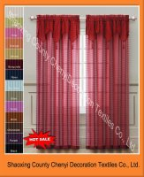 New 100%polyester fashion curtain design 2012
