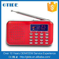 portable mini am fm radio with speaker function