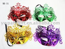 masquerade carnival party mask