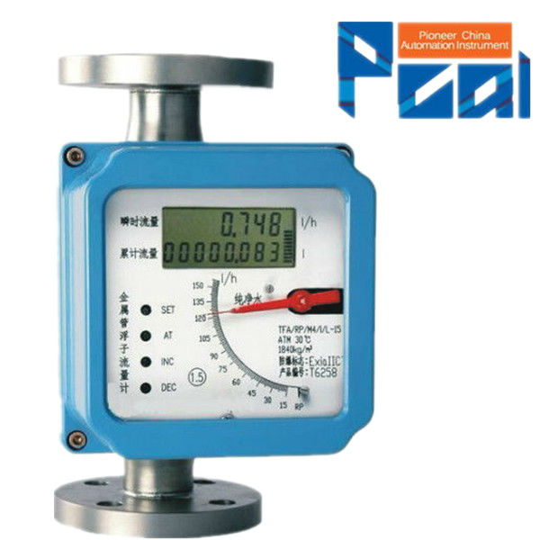 HT-50 Metal Float panametrics flow meter
