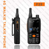 Cheap 4G Wireless Intercom Wholesale,Video Door Phone Intercom, Long Distance Walkie Talkie