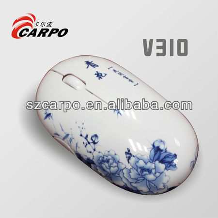 2012 best wireless presenter mouse with laser pointer V310