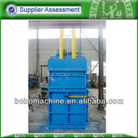 automatic used clothing baling machine