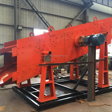 mining equipment vibrating screen machine for stone crushing For Coal Mine