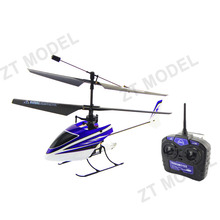 Sky Tango RC Helicopter 4-channelled Flight Simulator For Sale