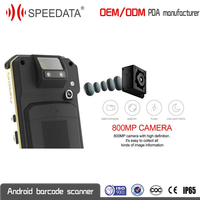 Wireless Portable Qr Laser Barcode Scanner Android Handheld Rugged PDA Terminal for Inventory Logistics And Transportation