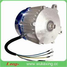 small cheap tricycle 36v 1200w brushless motor