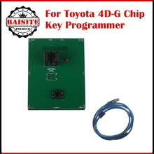 2016 Hot Sale toyota 4d g chip 4D-G chip key programmer Support All key lost with high quality