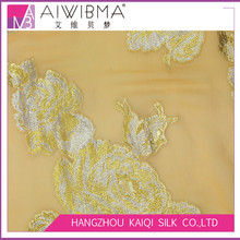 silk gold silver lurex/metallic jacquard GGT/georgette/chiffon fabric with multiple patterns