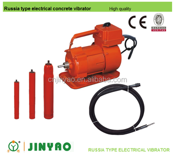 vibrator head 51mm, 9m long Russia type concrete vibrator