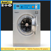 AOZHI 12kg 15kg commercial washing machine coin operated washer and dryer