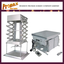 Promax Electric Projector Ceiling Mounts/Motorized Projector Lift