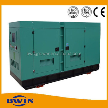 Diesel 100kva generator price list with Cummins engine