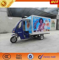 Hot selling van tricycle/closed cabin cargo tricycle(carry ice/cold drink)