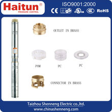 submersible fountain pump with led light
