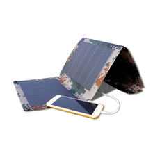 Hanergy 15w cigs rollable and folding solar power bank waterproof solar charger