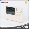 Beige Yellow Color Temperature Controller Home