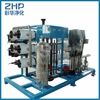 ZHP 1000lph Direct factory supply water ro di system
