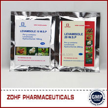 Animal pharmaceutical product veterinary amoxicillin powder for limousine cattle