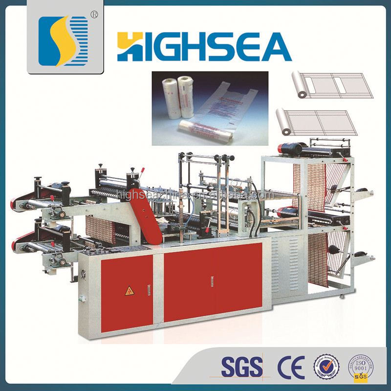 High Sea Machinery automatic T-shirt point-cut rolling bag making plastic garbage bag machine
