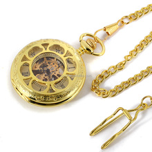wholesale gold hollow metal automatic mechanical pocket watch luxury men skeleton pocket watch
