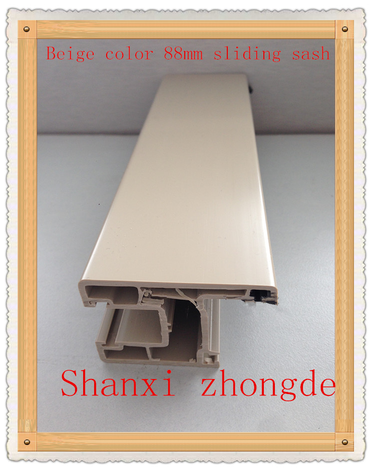 beige/black/brown full color upvc profiles with 5 chamber color pvc profile