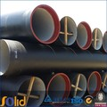 di pipe in iron pipe