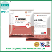 Longdanxiegan Powder for protecting Liver and kidney with good therapeutic effect