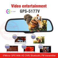 Bluetooth +1080P DVR+BT+FM Transmitte+5 Inch Lcd Monitor With Av Input