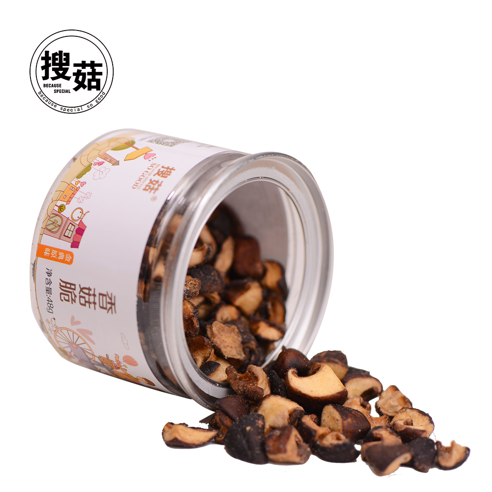 High quality between-meal roasted photo chip snack