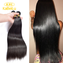 cheap 100% human hair ponytail,kinky straight hair different types of curly weave hair,straight shoulder length hair style