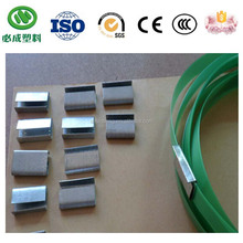 High Quality Steel Metal Strapping Band Seals