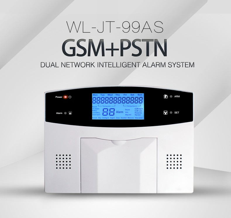 gsm alarm latest fence security system