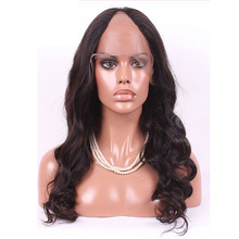 Lace Front human hair wig 24 inches remy hair u part natural hair wig for black women