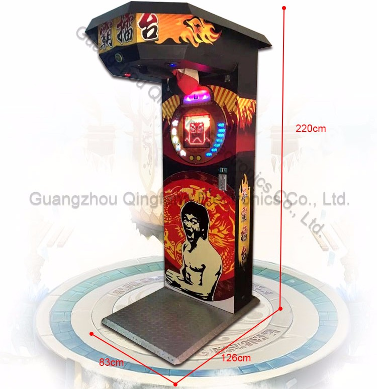 Boxing punch machine boxing machine price coin operated boxing game machines