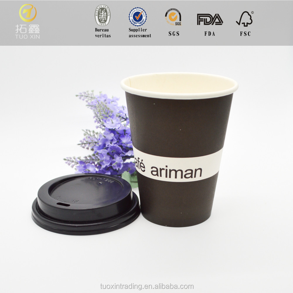 Biodegradable largest paper coffee cup for wholesale
