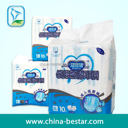 sleepy baby diaper where to buy adult diapers where to get adult diapers