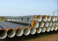 3 PE anticorrosive tube