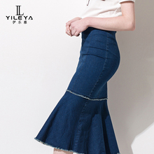 Latest long skirt design 2017,jeans long denim skirt