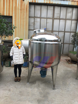 1750rpm 500L High shear mixing tank emulsification tank