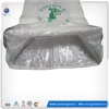 china 25 kg woven polypropylene flour sack for sale