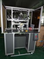 Shenzhen multicolor wine glass screen printer