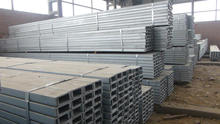 galvanised thin wall channel, box iron, groove steel