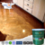 Maydos JD-2100 colorful metallic floor paint