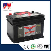 High Quality Maintenance Free Car Battery MF DIN55 12V GULFSTAR