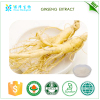 Low pesticide residues Ginsenosides Ginseng root extract