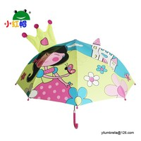 chinesse girl umbrella child size nylon umbrellas princess umbrella