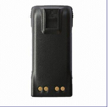 Good battery cell handy radios gp-328 battery