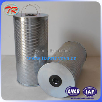 OEM Activated carbon canister filter 1122-C replacement